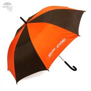 ทำร่มสมพงษ์