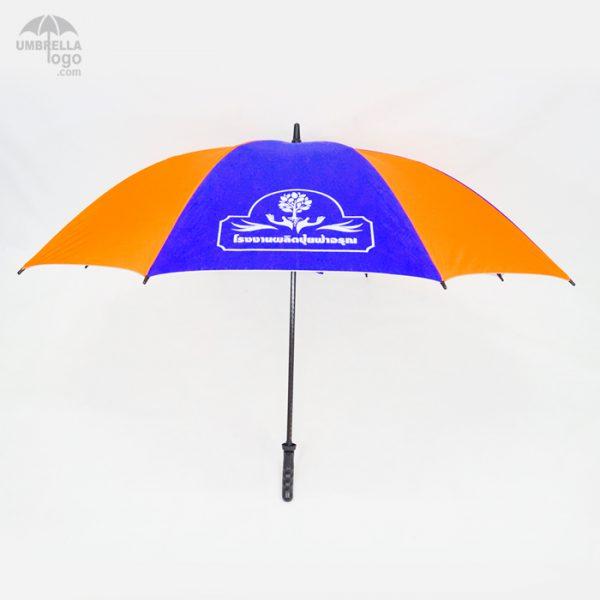 ทำร่มโรงงานผลิตปุ๋ยฟ้าอรุณ