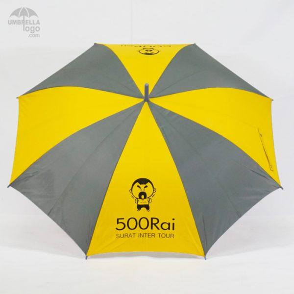 ร่ม500Rai