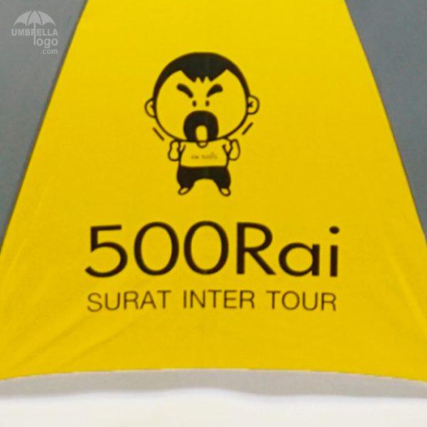 โลโก้ร่ม500Rai