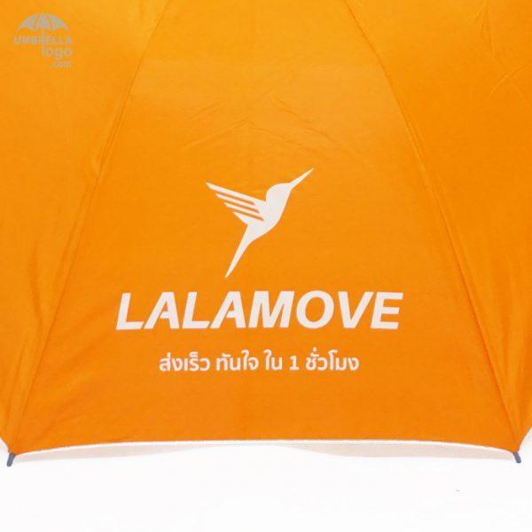 ร่มพับสีส้ม Lalamove