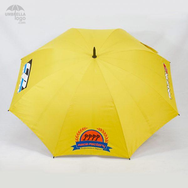รบผลิตร่ม