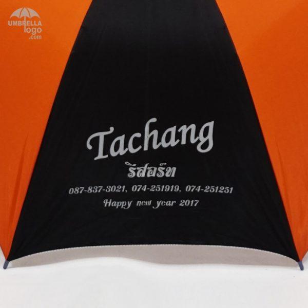 งานสกรีนร่มTachang