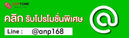 Line @anp168