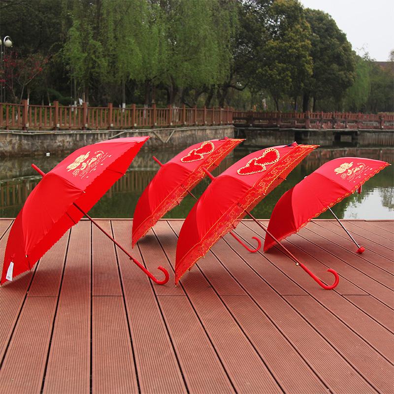 แบบร่มสีแดง